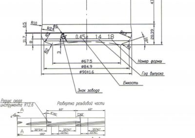 А044 III-5-82б-450-Банка